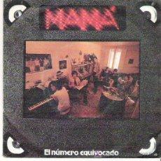 Discos de vinilo: MAMA - EL NUMERO EQUIVOCADO * 1981 POLYDOR ESPAÑA MOVIDA. Lote 19476953