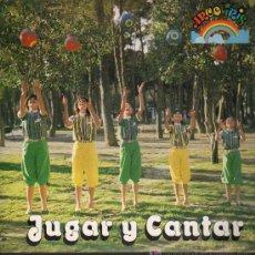 Discos de vinilo: ARCO IRIS - JUGAR Y CANTAR - LP 1982. Lote 19550469