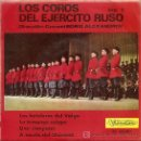 Discos de vinilo: EP - LOS COROS DEL EJERCITO RUSO-VOLUMEN 1 (1965). Lote 19564279