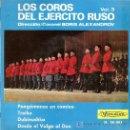 Discos de vinilo: EP - LOS COROS DEL EJERCITO RUSO-VOLUMEN 3 (1965). Lote 19564318