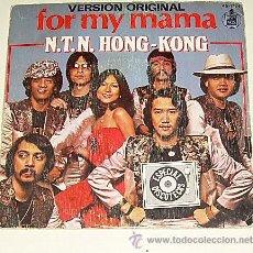 Discos de vinilo: N.T.N. HONG- KONG - FOR MY MAMA - HISPAVOX DE 1.978. Lote 19583588