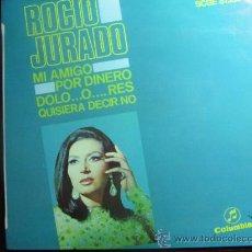 Discos de vinilo: ROCIO JURADO. Lote 19584184