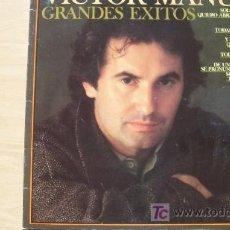 Discos de vinilo: VICTOR MANUEL-GRANDES EXITOS. Lote 19609936