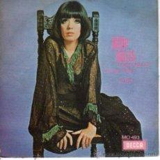 Discos de vinilo: BILLIE DAVIS SINGLE I WANT YOU TO BE MY BABY. Lote 19708621