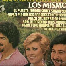 Discos de vinilo: LOS MISMOS LP SELLO BELTER AÑO EDITADO 1979.. Lote 19999354