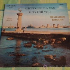 Discos de vinilo: SIRTAKI DANCES 'HITS FOR YOU' (KYRA YIORGENA, FRANGOSYRIANI, FRIVOLOUS, DIRLANDA,...) GRECIA-1972. Lote 20015354