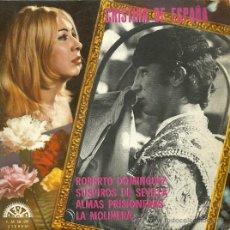 Discos de vinilo: CRISTINA DE ESPAÑA EP SELLO BERTA AÑO 1974. Lote 20049433