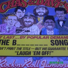 Discos de vinilo: CHAS & DAVE,S,, AT LAST BY POPULAR DEMAND THE B-----SONG.. ROCK,ROLL JAMBOREE. MAXI-LP MADE IN ENGLA. Lote 20049448