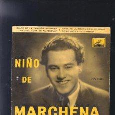 Discos de vinilo: NIÑO DE MARCHENA CANTE DE LA CAMPIÑA. Lote 20088901