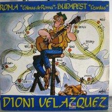 Discos de vinilo: DIONI VELAZQUEZ - ROMA - SINGLE 1981 RCA-VÍCTOR BPY. Lote 20125349