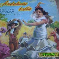 Discos de vinilo: ANDALUCIA BAILA.. EP. 1960.. GUITARRAS PAQUITO SIMON-JUAN GARCIA. Lote 20147375