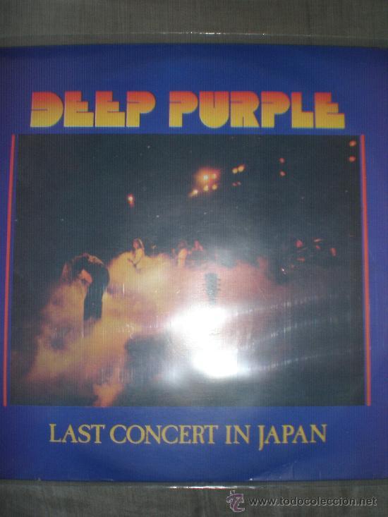 DEEP PURPLE-LAST CONCERT IN JAPAN-EDICION COLOMBIANA ORIGINAL DE 1978. (Música - Discos - LP Vinilo - Heavy - Metal)