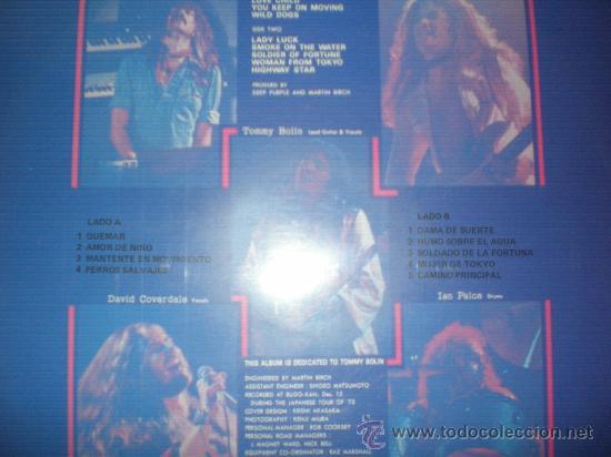 Discos de vinilo: DEEP PURPLE-LAST CONCERT IN JAPAN-EDICION COLOMBIANA ORIGINAL DE 1978. - Foto 2 - 26420285