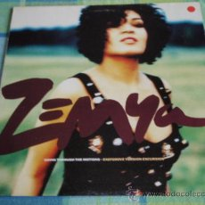 Discos de vinilo: ZEMYA HAMILTON (GOING THROUGH THE MOTIONS 2 VERSIONES - LONELY IS THE NIGHT) 1990-GERMANY MAXI45. Lote 20233343