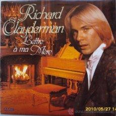 Discos de vinilo: RICHARD CLAYDERMAN LETTRE À MA MÈRE L:P. Lote 20308286
