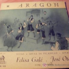 Discos de vinilo: ARAGON . JOTAS ( FELISA GALE JOSE OTO) 45 RPM ( EP8) . Lote 20371961