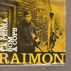 Discos de vinilo: EP CATALÀ : RAIMON - AL VENT . Lote 26083088