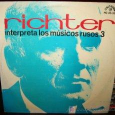 Discos de vinilo: LP - RICHTER INTERPRETA LOS MÚSICOS RUSOS . Lote 21747249