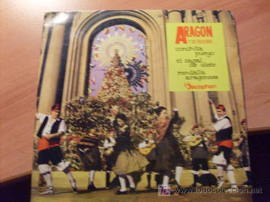 ARAGON Y SU FOLKLORE ( CONCHITA PUEYO ...) 45 RPM ESPAÑA 1963 ( EP8) (Música - Discos - Singles Vinilo - Flamenco, Canción española y Cuplé)