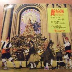 Discos de vinilo: ARAGON Y SU FOLKLORE ( CONCHITA PUEYO ...) 45 RPM ESPAÑA 1963 ( EP8). Lote 20356251
