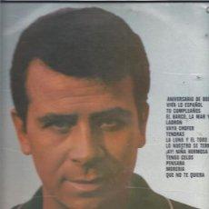 Discos de vinilo: LUIS LUCENA MAS CANCIONES. Lote 20435150