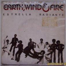 Discos de vinilo: EARTH, WIND & FIRE. Lote 23659369