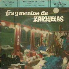 Discos de vinilo: FRAGMENTOS DE ZARZUELAS Nº 37 EP SELLO ALHAMBRA AÑO 1959 ATAULFO ARGENTA.. Lote 20475304