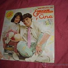 Discos de vinilo: MULTIPLICA CON ENRIQUE Y ANA LP 1980 HISPAVOX SPA CONTIENE MI AMIGO FELIX. Lote 20621621