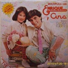 Discos de vinilo: ENRIQUE Y ANA. Lote 27002967