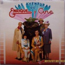 Discos de vinilo: ENRIQUE Y ANA. Lote 27002971