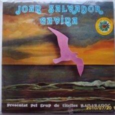Discos de vinilo: JOAN SALVADOR GAVINA. Lote 25510558