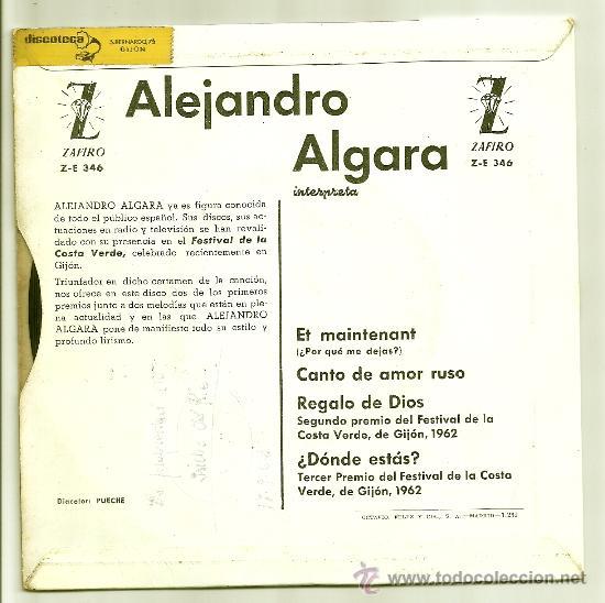 Discos de vinilo: alejandro algara-zafiro,1962 2º festival de la costa verde de gijon- regalo de dios, ¿donde estas? - Foto 2 - 27640237