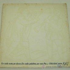 Discos de vinilo: DISCO SINGLE PLASTICO MENSAJE NAVIDEÑO VICOS - VILLANCICOS POPULARES 1967 - MUY RARO. Lote 23276459
