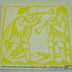 Discos de vinilo: DISCO SINGLE PLASTICO MENSAJE NAVIDEÑO VICOS - VILLANCICOS POPULARES 1977- MUY RARO. Lote 22713431