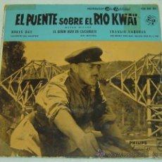 Discos de vinilo: DISCO SINGLE VINILO BSO EL PUENTE SOBRE EL RIO KWAI-PHILIPS 1958. Lote 26778755