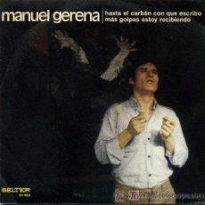 Discos de vinilo: MANUEL GERENA - 1971. Lote 20713531