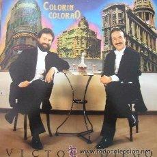 Discos de vinilo: VÍCTOR Y DIEGO - COLORÍN, COLORAO - 1986. Lote 20737772