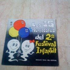 Discos de vinilo: LP- LOS 15 TRIUNFADORESDEL 2º FESTIVALINFANTIL-1983 MEXICO. Lote 27265658