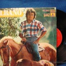 Discos de vinilo: - AL BANO - ANGELES SIN PARAISO+8 - EDICIÓN ESPECIAL PARA EL CÍRCULO DE LECTORES 1972 - RARO. Lote 22683395