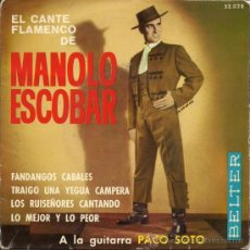Discos de vinilo: MANOLO ESCOBAR - EL CANTE FLAMENCO DE MANOLO ESCOBAR - 1960. Lote 26935708