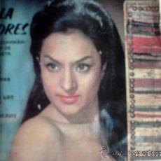Disques de vinyle: LOLA FLORES-EP LERELE A TU VERA +2. Lote 21157132