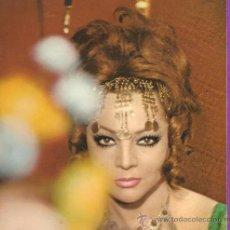 Discos de vinilo: SARA MONTIEL & SARITA MONTIEL - LP´S A ELEGIR - NUEVOS. Lote 48916516