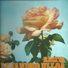 Discos de vinilo: ALEJANDRO ULLOA (POESIA) LP SELLO COLUMBIA AÑO 1971.. Lote 21206967