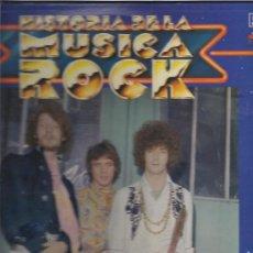 Discos de vinilo: HISTORIA DE LA MUSICA ROCK CREAM. Lote 21369221