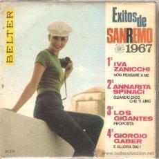 Discos de vinilo: EP SAN REMO - IVA ZANICHI & ANNARITA SPINACI & LOS GIGANGES & GIORGIO GABER . Lote 27137621