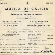Discos de vinilo: MUSICA DE GALICIA. GAITEROS DE SOUTELO DE MONTES 1959. Lote 21566055