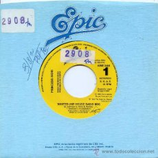 Discos de vinilo: PRINCESS IVORI / WANTED (HIP HOUSE RADIO MIX) (SINGLE 1990). Lote 21414035