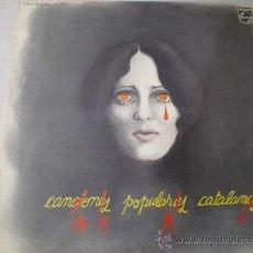 Discos de vinilo: LP. LA CORRANDA. CANCIONES POPULARES CATALANAS. ORIGINAL 1976. IMPECABLE!!!!!!. Lote 21425159