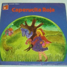 Vinyl-Schallplatten - DISCO SINGLE VINILO LA CAPERUCITA ROJA- BASF 1974 - 21517255