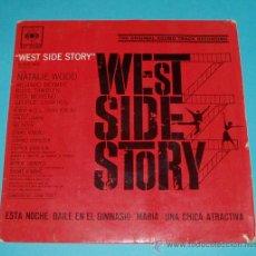 Discos de vinilo: WEST SIDE STORY. BANDA ORIGINÁL. ESTA NOCHE / BAILE EN EL GIMNASIO / MARIA / UNA CHICA ATRACTIVA.. Lote 21586479